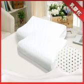 # 枕頭 乳膠枕 護頸親膚柔軟釋壓助睡眠顆粒透氣型乳膠枕-白 KOTAS