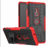 King*Shop~索尼Xperia XZ3 炫紋支架手機殼XA2plus 減震防摔防滑個性保護套