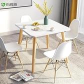 北歐餐桌小戶型現代簡約小桌子實木腿飯桌圓桌客廳家用餐桌椅組合 開春特惠 YTL