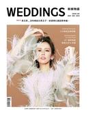 Weddings新娘物語 12月號/2019 第104期(多款封面隨機出貨)