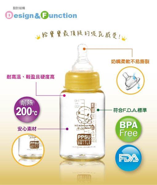 KUKU 酷咕鴨 PPSU標準奶瓶-140ml ku5831