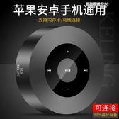 無線藍芽音箱3D環繞連手機直插蘋果音響家用戶外大音量迷你便攜式 凱斯盾數位3C