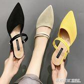 針織拖鞋女半拖中跟夏季新款ins簡約時尚百搭網紅超火兩穿潮  英賽爾3c