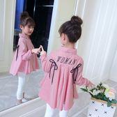 萬聖節狂歡   女童襯衫2018新款韓版兒童裝寶寶刺繡上衣春秋裝洋氣長袖條紋襯衣  mandyc衣間