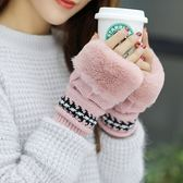 手套 學生可愛毛絨女士露指加絨加厚冬季保暖騎車半指手套 巴黎春天