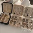 首飾盒 韓版極簡簡約ins風便攜耳環首飾飾品收納盒小號大容量旅行飾品袋