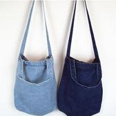側背包牛仔包女時尚女包牛仔布包帆布包斜背大容量環保購物袋學生書包