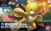 鋼彈模型 HGPG 1/144 熊亞凱3 III 黃色 鋼彈創鬥者 TOYeGO 玩具e哥