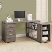 康迪仕複合式電腦書桌深木色電腦桌辦公桌工作桌DIY  傢俱