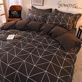 ins風水洗棉床上用品四件套被套床單人學生宿舍被子秋冬季三件套4 初色家居館
