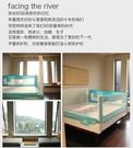 嬰兒童床護欄床邊圍欄