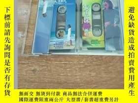二手書博民逛書店老磁帶罕見張惠妹(2盒合售)詳細看圖Y223524