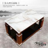 取暖桌 升降取暖茶幾電暖桌烤火桌子取暖器家用多功能長方形電爐子 第六空間 MKS