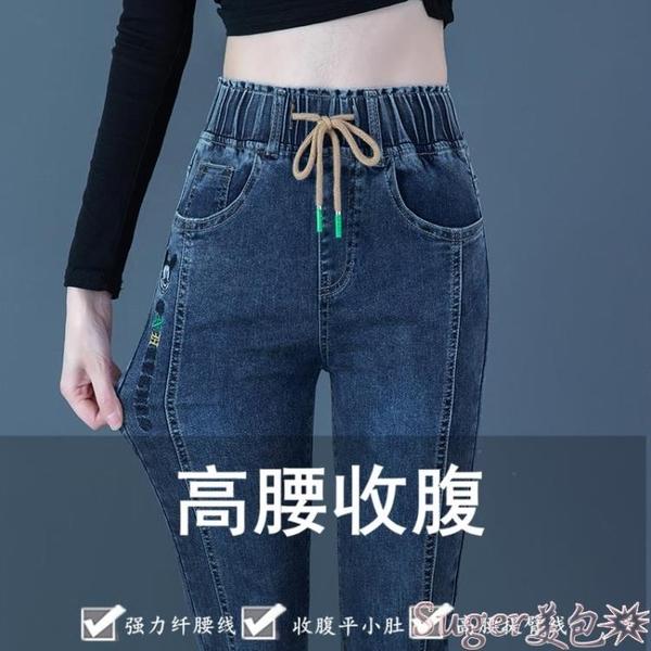 牛仔褲 大碼高腰鬆緊腰牛仔褲女修身顯瘦小腳2021年新款春款彈力橡筋褲子 新品