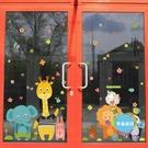 可愛動物兒童房間臥室裝飾墻貼紙幼兒園教室...