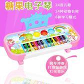 電子琴兒童玩具可彈奏早教益智TW【雙十一狂歡8折起】
