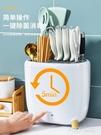 智慧消毒烘干刀架置物架刀具菜刀刀座筷子籠收納一體廚房用品家用 ATF polygirl