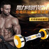 啞鈴智慧搖擺鈴啞鈴男士健身器材運動家用練臂肌2.2kigo