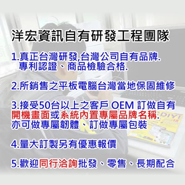 【4488元】10吋4G上網電話20核視網膜面板3G/32G最新台灣OPAD平板電競遊戲3D台南洋宏一年保大量採購
