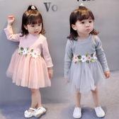 寶寶小裙子0-1歲女童連身裙春季兒童裝春裝嬰兒群子2-3小童公主裙 小巨蛋之家