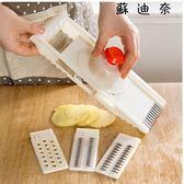 多功能切菜器廚房用品切菜切片器