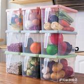 保鮮盒冰箱收納盒抽屜式廚房家用保鮮食物塑料盒長方形透明儲物神器蔬菜多莉絲旗艦店YYS