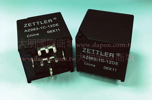 *大朋電子商城*AMERICAN ZETTLER AZ983-1C-12DE 繼電器Relay(5入)