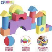智邦eva泡沫積木大號1-2-3-6周歲男孩軟體海綿幼兒園益智兒童玩具-Ifashion YTL