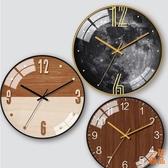 優一居 超靜音 掛鐘 客廳 時鐘 鐘表 石英 裝飾 壁鐘