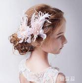兒童頭飾公主粉色頭花發夾女童發飾女孩花童花朵扎花演出配飾 QG12998『優童屋』