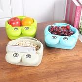 卡通雙層瓜子果盤床上懶人追劇可放手機支架零食嗑瓜子垃圾桶盒 moon衣櫥
