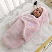 (交換禮物 聖誕)尾牙 0-3個月新生兒包被嬰兒珊瑚絨抱被寶寶秋冬帶帽加厚襁褓睡袋用品