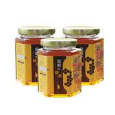 【豐碩果園】龍眼蜂蜜3瓶 (每瓶320g) (免運)