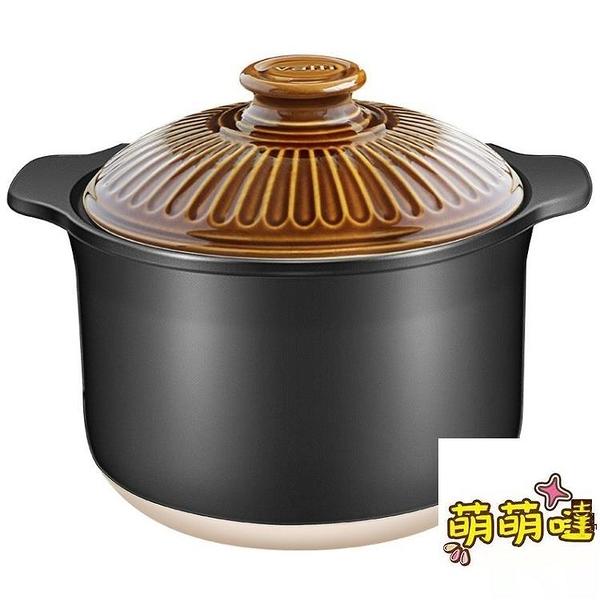 湯煲 5500ml煲湯鍋大號陶瓷鍋燉鍋湯鍋 耐熱耐冷砂鍋【萌萌噠】