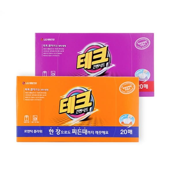 韓國 LG 超濃縮強力 抽式 洗衣紙 薰衣草/檸檬 (20張/盒)