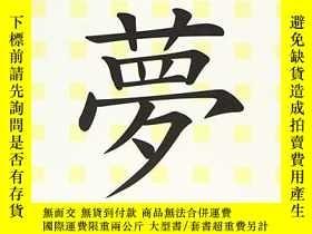 二手書博民逛書店Kanji罕見Box: Japanese Character CollectionY360448 Shogo