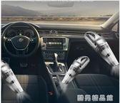 車載吸塵器無線家車兩用小型干濕汽車車內充電式12v大功率強吸力 酷男精品館