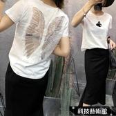 露背T恤 網紗鏤空短袖女夏小天鵝微透上衣新款性感露背t恤翅膀 交換禮物