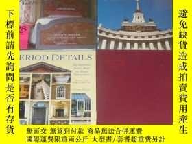 二手書博民逛書店Period-Style罕見Soft Furnishings(英文原版,時代風格軟裝飾) BTY3442 Ju