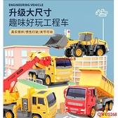 大號工程車挖土機攪拌消防汽車挖掘機小孩玩具套裝男孩兒童【齊心88】