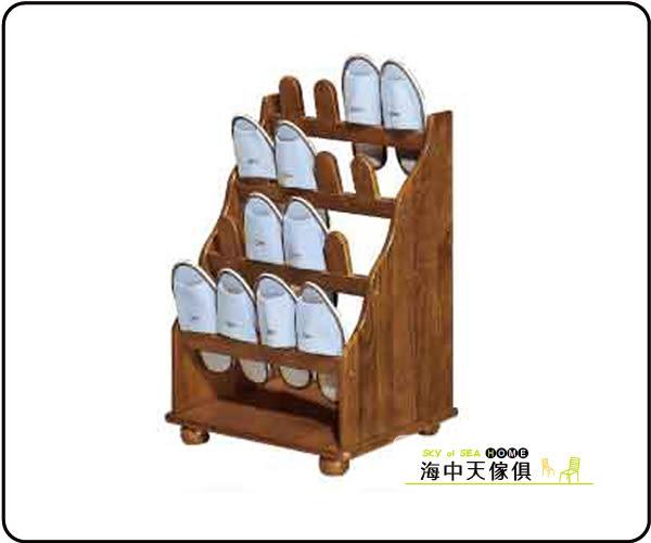 {{ 海中天休閒傢俱廣場 }} B-68 摩登時尚 玄關系列 752-8 丹尼爾實木鞋架