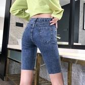 日系單品實拍500#牛仔褲女新款高腰修身顯瘦顯高百搭緊身九分小腳鉛筆褲潮.1F157.依品國際