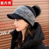 帽子女秋冬季韓版休閒鴨舌毛線帽冬天甜美加厚保暖護耳防風針織帽 喵小姐