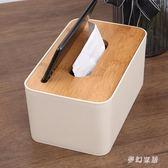 紙巾盒 簡約紙巾收納抽紙盒客廳茶幾家用創意餐巾紙盒 FR2882『夢幻家居』