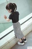 2019新款女童包臀裙韓版黑白條紋開叉長裙彈力修身百搭半身裙夏 歐韓時代