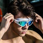 泳鏡高清防霧男女士防水游泳眼鏡平光大框專業游泳鏡 名購居家