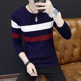 加厚長袖男士圓領針織T恤毛線衣青年條紋衫      麻吉鋪