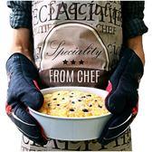 【新品】隔熱手套硅膠耐高溫防燙加厚加長純棉里微波爐烘焙手套 至簡元素