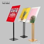 kt板展架立式落地式海報架廣告牌展示牌立牌海報架易拉寶海報制作CY『小淇嚴選』