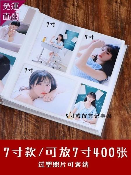 相簿 麂皮絨7寸相冊大本插頁式家庭影集情侶6寸照片寶寶紀念冊七寸相簿【快速出貨】